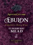 honey wine, elderberry honey wine, mead, mead wine, Adytum Cellars, Washington